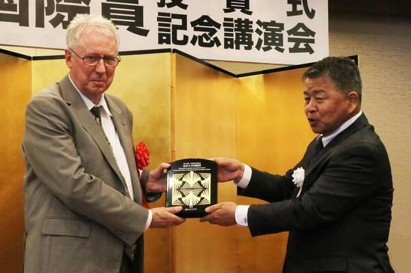 金沢大学が第1回「鈴木大拙--西田幾多郎記念金沢大学国際賞」授賞式 ...