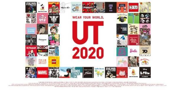 世界中のポップカルチャーが集結した、2020年春夏「UT」他に類を見ない ...