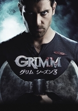 『GRIMM』がシーズン6に更新決定!