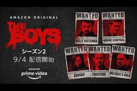 『The Boys ザ・ボーイズ』シーズン2の予告編&キーアート到着!