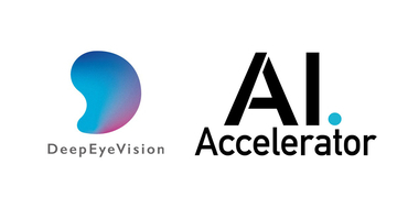 DeepEyeVision、AI・人工知能ベンチャー支援制度「AI.Accelerator」に採択