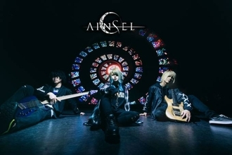 AINSEL、2nd Album『LIBERATION』のリリース発表&「ONE LIMIT」MVも公開