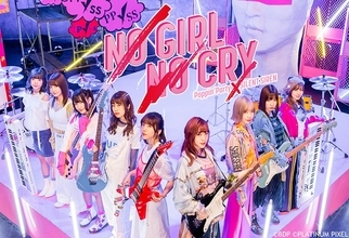 SILENT SIREN、Poppin'Partyとのコラボ楽曲「NO GIRL NO CRY」MUSIC VIDEO公開