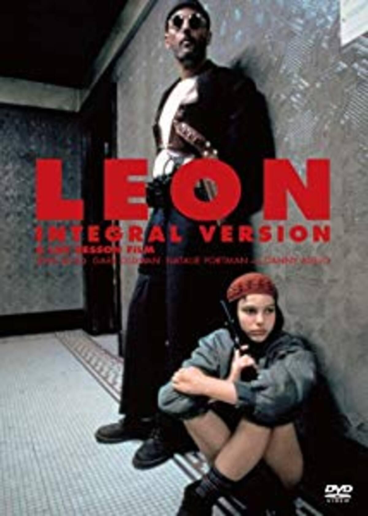 ネタバレあり 映画 レオン 1995年公開の名作映画を紐解く マチルダ