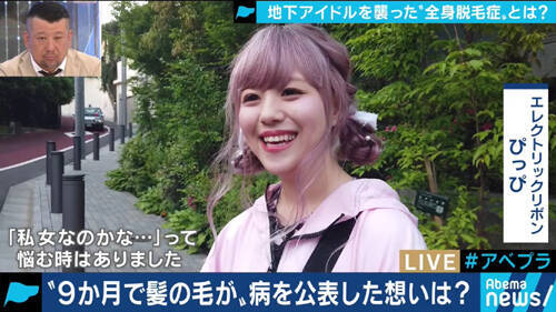 """元NMB48 山田菜々のセクシーすぎる""""谷間画像""""が話題!? (2019年6月14日 ..."""