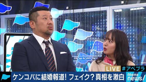 元NMB・山田菜々、卒業発表の乃木坂・白石麻衣にエール (2020年1月8日 ...