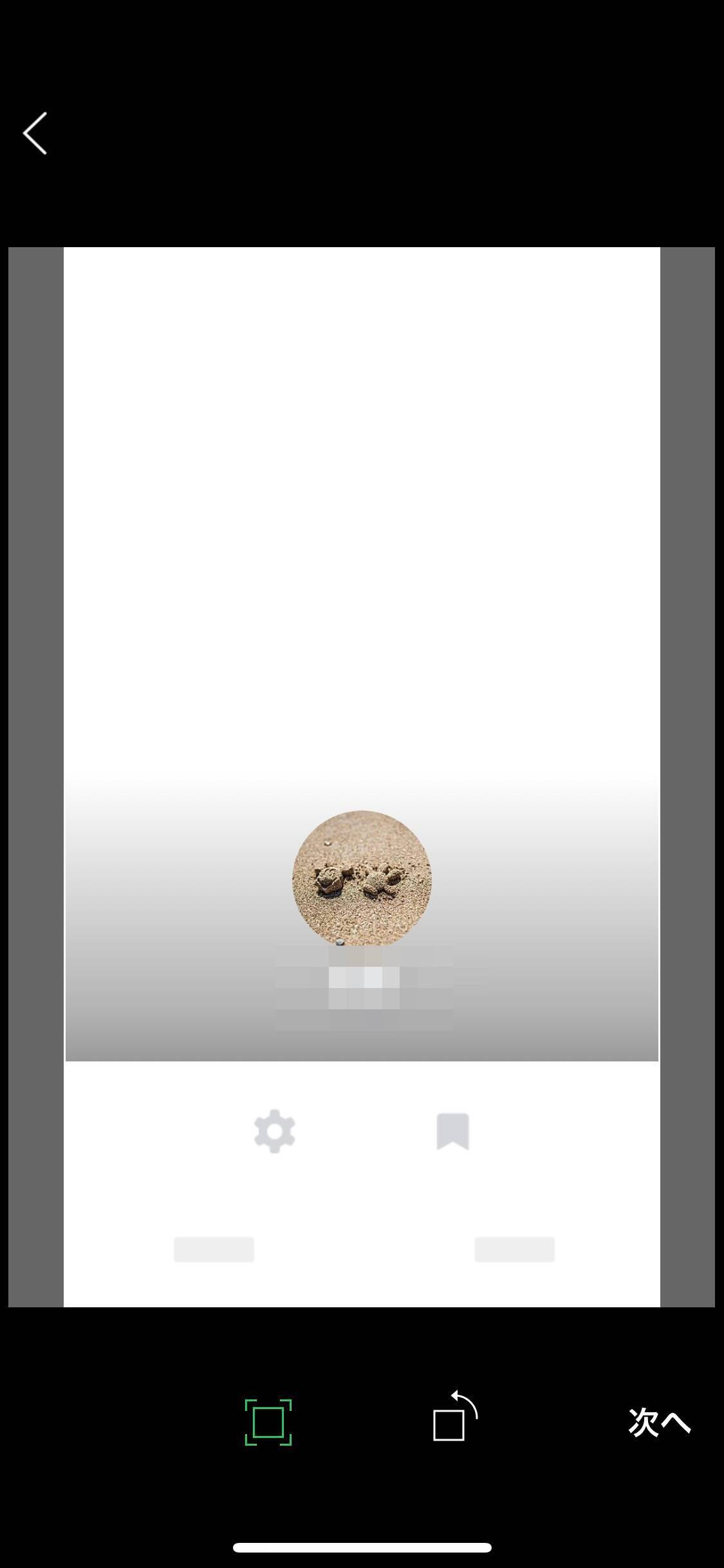 Lineのホーム画像の変更方法とは 裏技や豆知識も紹介 年2月22日 エキサイトニュース 5 5