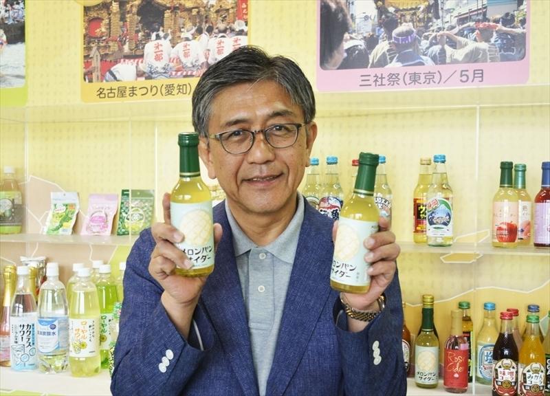「蜜瓜麵包味」汽水,味道應該是蜜瓜味,還是麵包味?