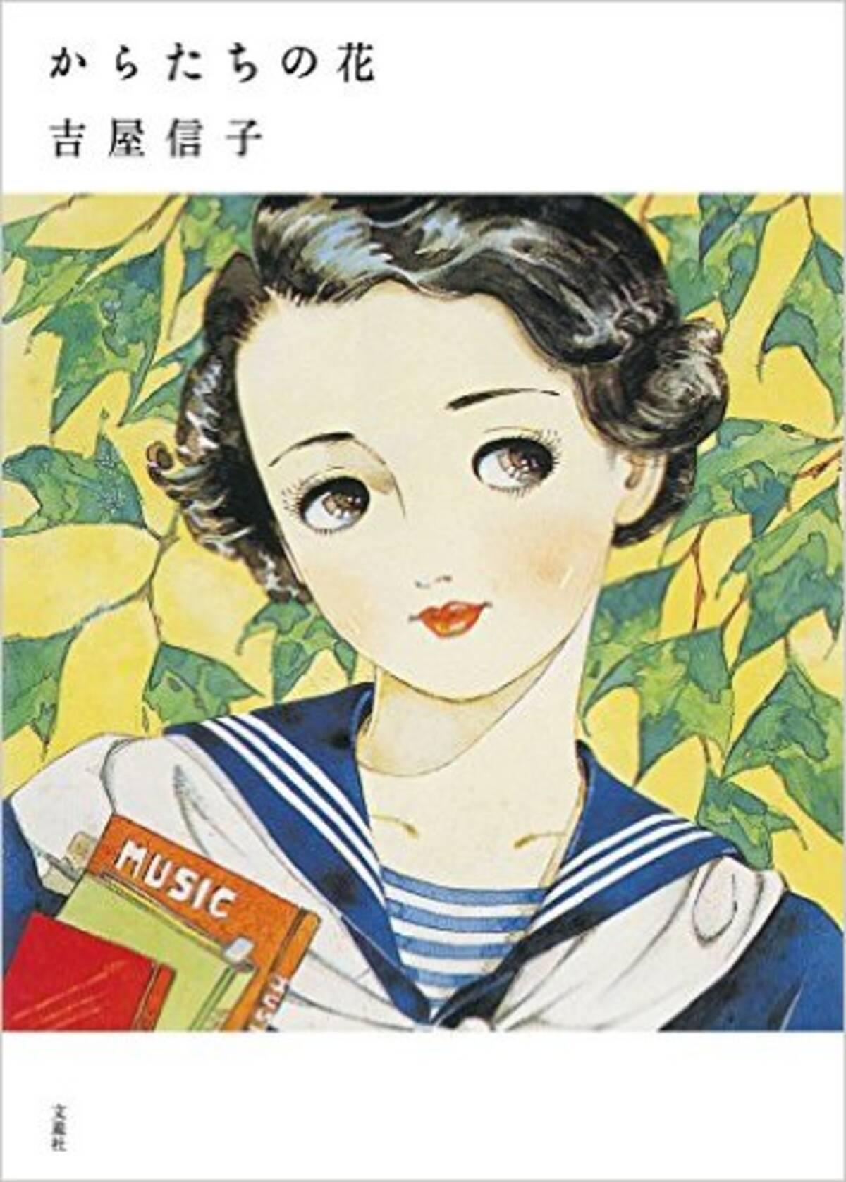 毒母のせいで自己評価が低い、悪夢のような容貌重視社会を生きる少女の ...