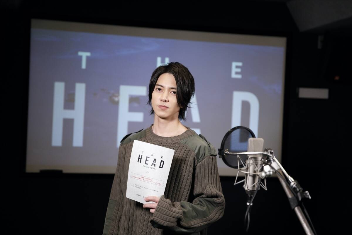 山下智久が自らの英語セリフを日本語で吹き替えた「THE HEAD」をHuluが独占配信