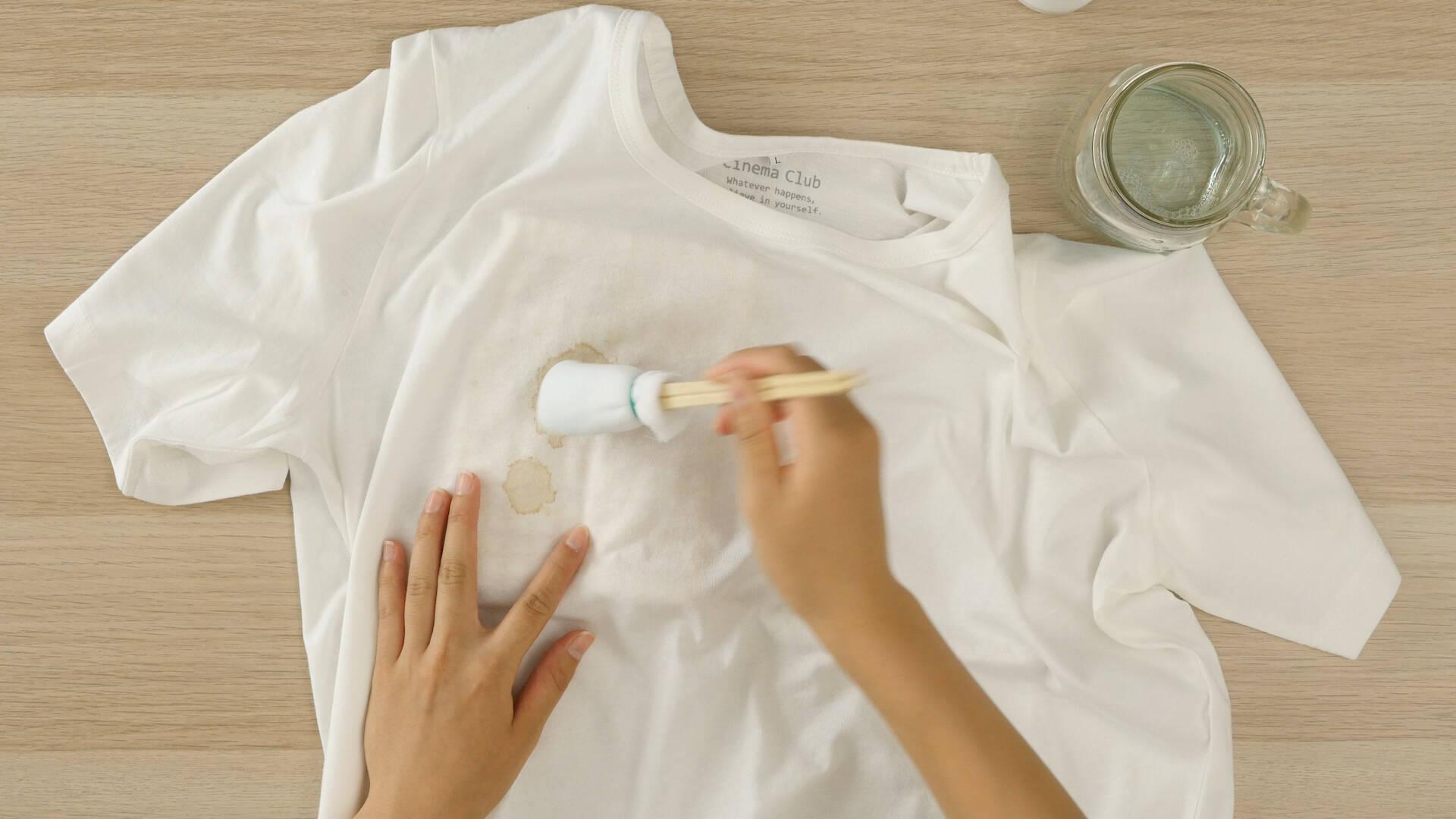 洋服に付いたコーヒーのシミを取る方法 2018年4月10日 エキサイト