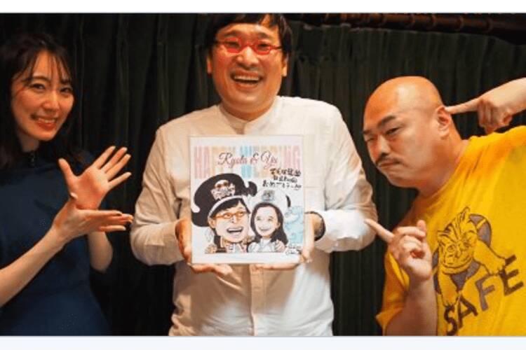 山里亮太、尾田栄一郎からのサプライズに感動 「凄くない!?」 (2019 ...