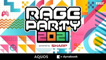 「RAGE PARTY 2021 powered by SHARP」の「Apex Legends ベストトリオ決定戦」超豪華出演者決定!