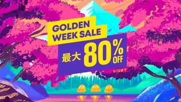 GWはPS三昧!PS Storeで最大80%オフの「GOLDEN WEEK SALE」開催!