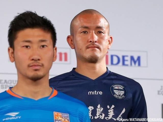 今、鹿児島にはJリーグがある」鹿児島MF田上裕が現役引退…10年間で4度 ...