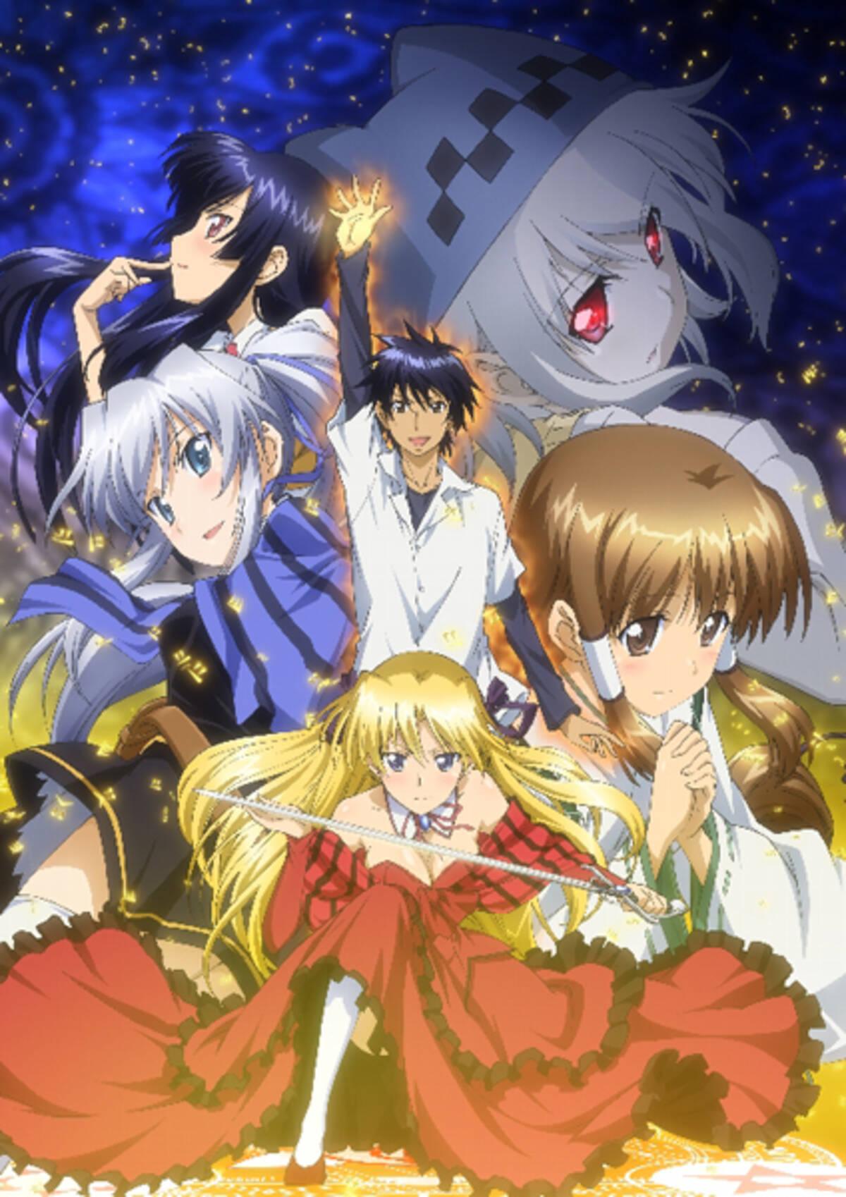 アニメ界に神話ブーム到来 7月放送開始のバトルファンタジー