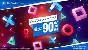 PlayStationStore「ビッグウインターセール」実施中! 『Ghost of Tsushima』40%OFF、『The Last of Us Part II』50%OFFなど