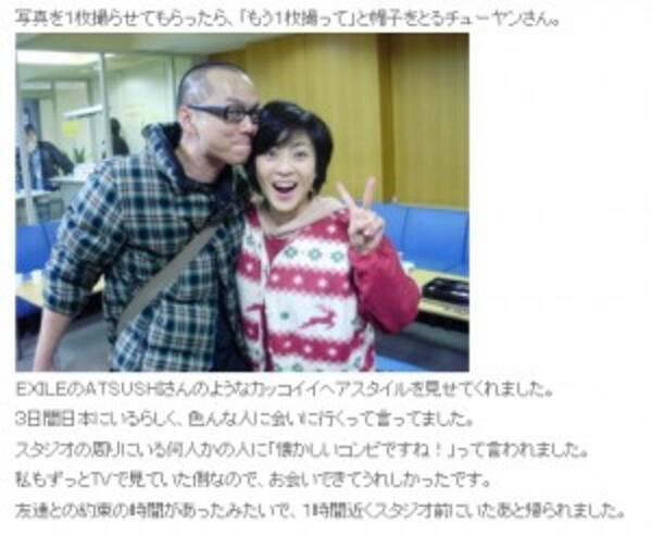電波少年復活か!? チューヤン来日で松本明子と再会 (2009年1月21日 ...