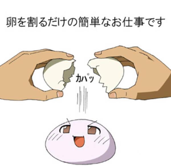 2ちゃんねらーが語る「二度とやりたくないアルバイト」 (2010年4月29日 ...