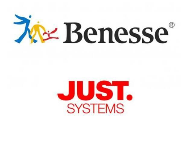 ベネッセが2070万件もの個人情報が流出 なぜかジャストシステムが叩か ...