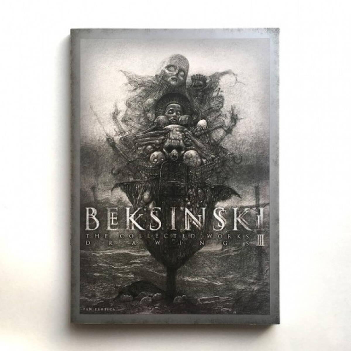 3回見たら死ぬ絵 のベクシンスキー画集が販売開始 2017年5月22日