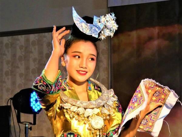 ミャオ族の民族歌舞など「貴州少数民族歌舞公演」ー10月28日・29日 ...