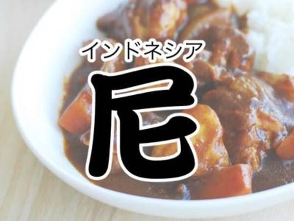 すき焼き 漢字 で 書く と お 元気 だより