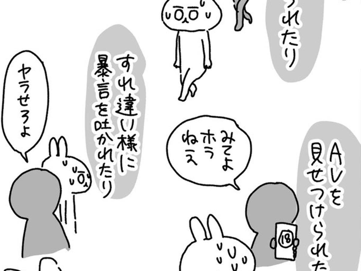 日本は性犯罪が少ない? 「怖くて相談できない」「地獄か…!」 (2020年 ...