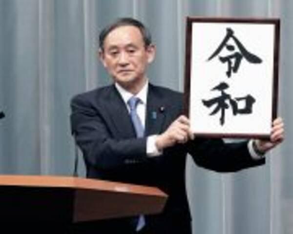 相も変わらず「忖度」できる大人が栄耀栄華を極める日本社会 (2019年4 ...