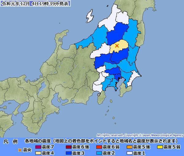 栃木県北部でM4.7の地震 日光市などで震度4「震源の深さ10km」