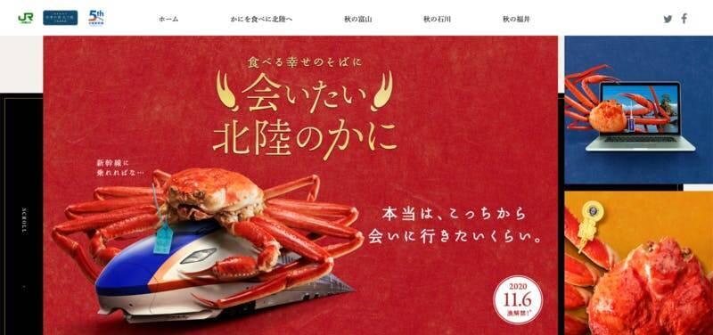 台湾で「日本そっくりスポット」が大混雑…「聖地」への憧れがコロナ禍で加速