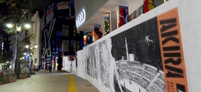 4夜限定企画「AKIRA ART OF WALL – INVISIBLE ART IN PUBLIC -」