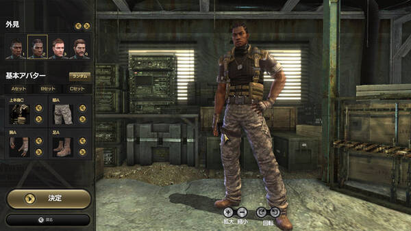 Rpg Tps 今ホットなオンラインゲーム Hounds の魅力に迫る 14年5月28日 エキサイトニュース