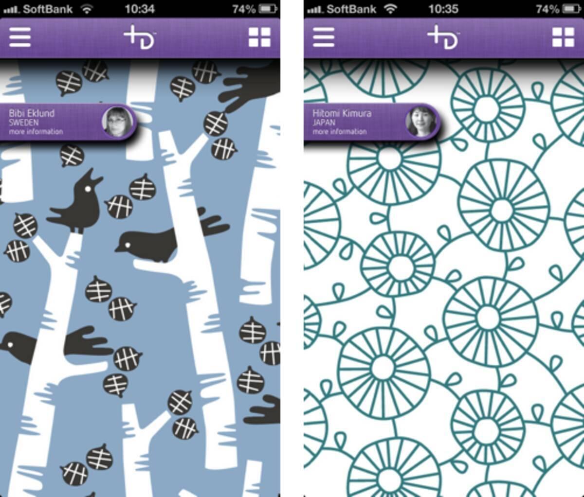 北欧アーティストによる ハイセンスな壁紙アプリ Lab C D 13年4月12日 エキサイトニュース