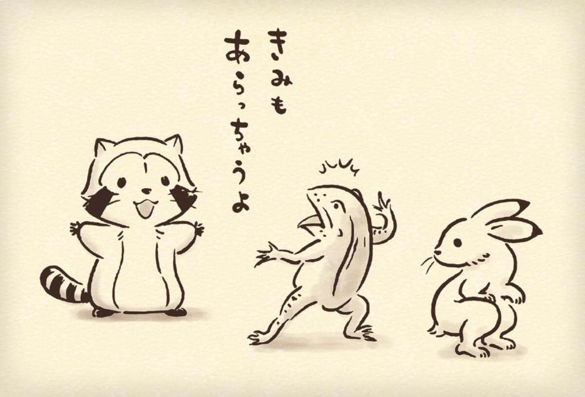 鳥獣戯画にアライグマ 鳥獣戯画とラスカルが共演で可愛いコラボグッズ誕生 18年5月22日 エキサイトニュース