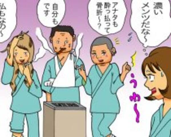 酔っ払い女性のあぁ失敗。歌舞伎町で骨折、入院した病院がディープすぎ ...