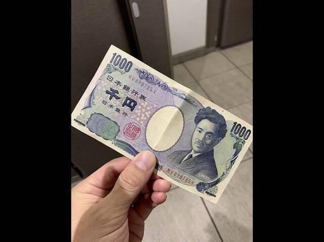便意が結んだ奇妙な縁 トイレの順番を1000円で交換した2人 Twitterで