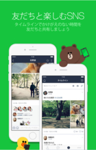 「LINE FRIENDS STORE」が梅田にオープン