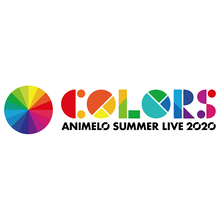 「Animelo Summer Live 2020 -COLORS-」第3弾出演アーティスト発表!