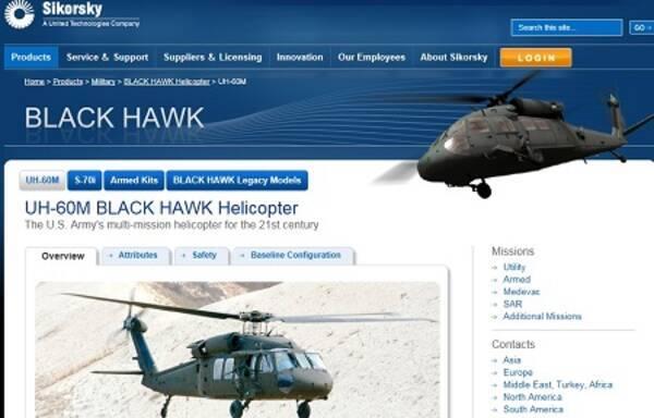 米軍ヘリ墜落事故でわかった安保法制もうひとつのリスク...自衛隊員が戦死しても真相は隠蔽される!