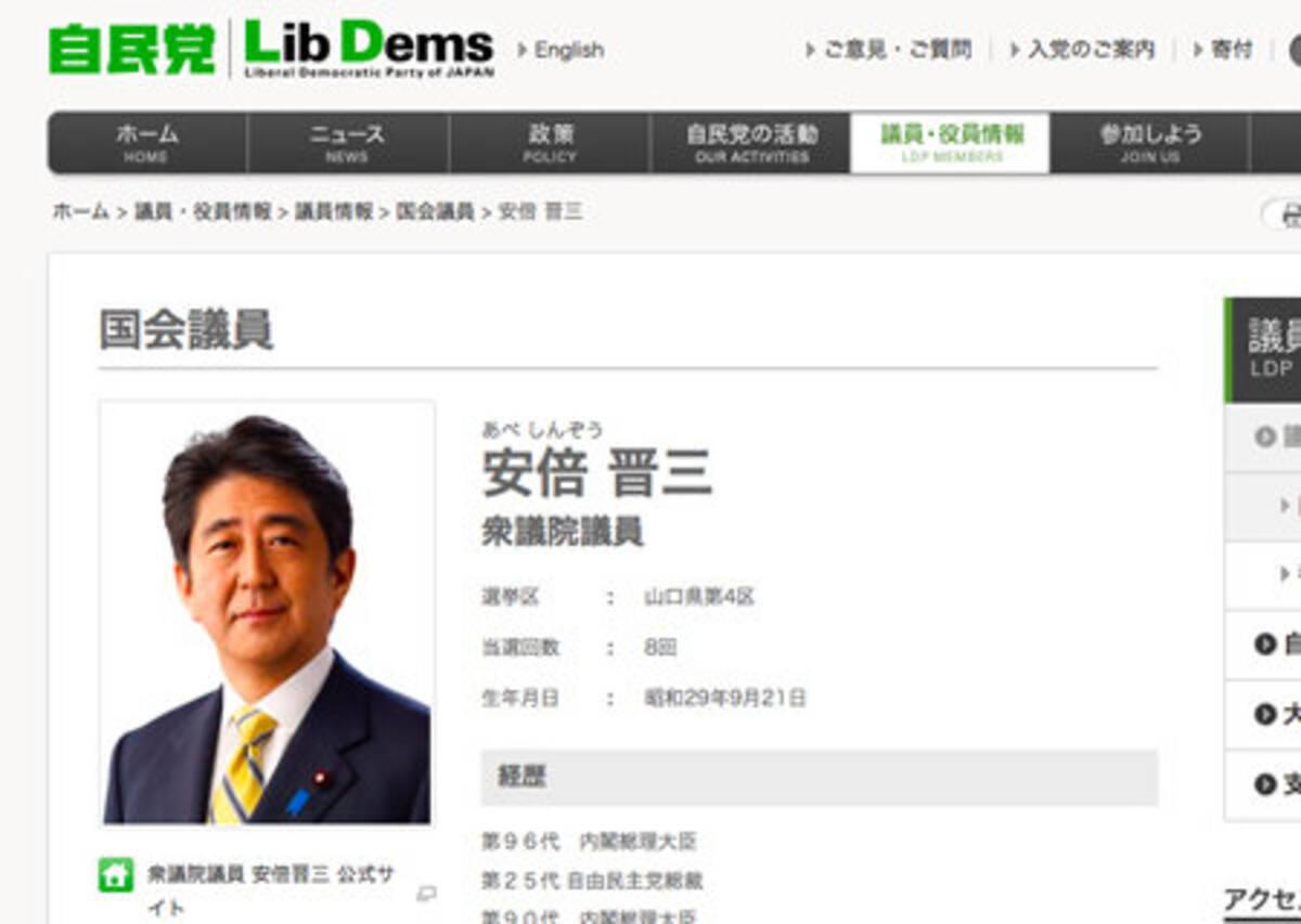 安倍首相の恩師・宇野重昭氏が死去、生前涙ながらに「安倍くんは間違っ ...