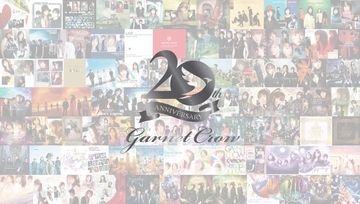 "GARNET CROW、""20th Anniversary""企画が本格始動!"
