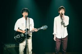 藤川千愛、『科捜研の女』の主題歌「ありのままで」先行配信 ...