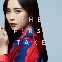 "E-girls・鷲尾伶菜のソロプロジェクト""伶""、大反響を呼んだ「白雪姫-From THE FIRST TAKE」を配信リリース"