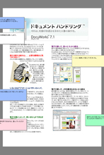富士ゼロックス、iPhone/iPod touch/iPad用DocuWorksビューワアプリ「DocuWorks Viewer Light」をリリース