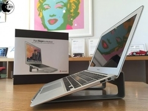 Apple Store、Twelve SouthのMacBookスタンド「Twelve South ParcSlope スタンド」を販売開始