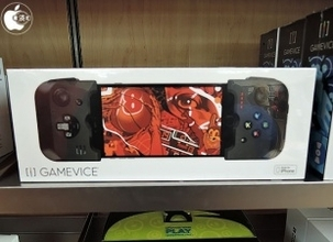 Apple Store、GameviceのiPhone用ゲームコントローラー「Gamevice Controller for iPhone」を販売開始
