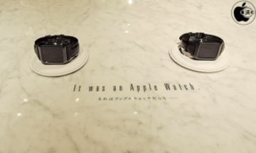 SQUAIR、Apple Watch用ケース「The Watch for Apple Watch」を販売開始