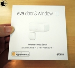 Apple Store、ElgatoのHomeKit対応ドアセンサー「Elgato Eve Door & Window」を販売開始