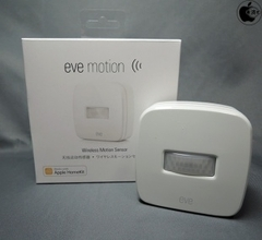 ElgatoのHomeKit対応モーションセンサー「Elgato Eve Motion Wireless Motion Sensor」を試す